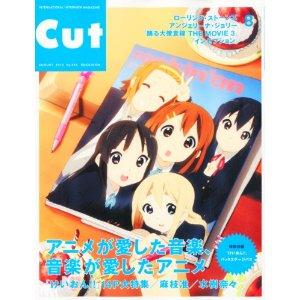 「cut」 8月号