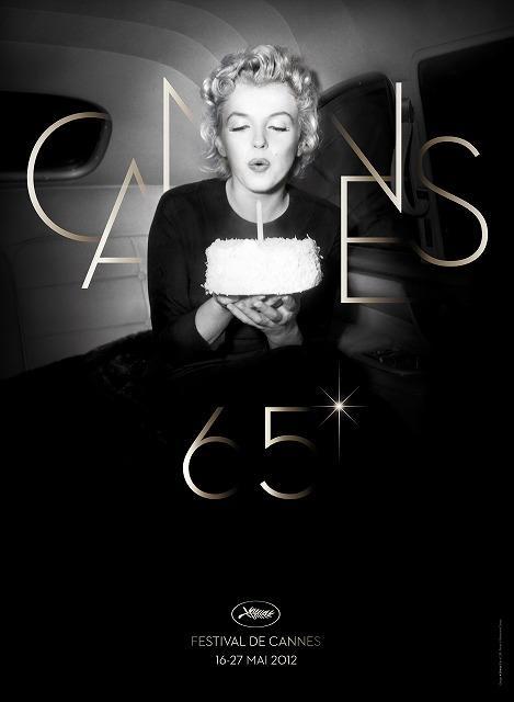 カンヌ映画祭:2012ポスター