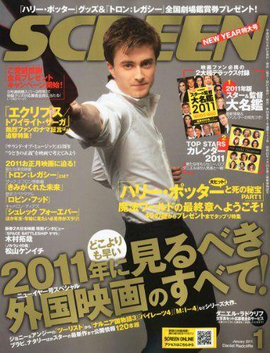 「SCREEN」2011年◆『ツーリスト』