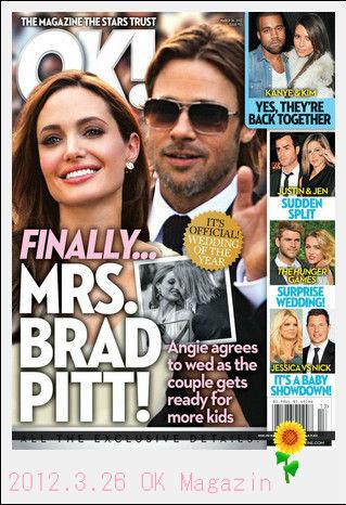 2012.3.26OK.Magazin
