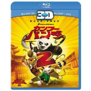 『カンフー・パンダ2』2012.1.20発売♪