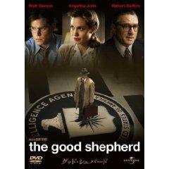 『グッドシェパード』DVD