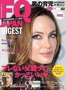 アンジー表紙 FQ   JAPAN