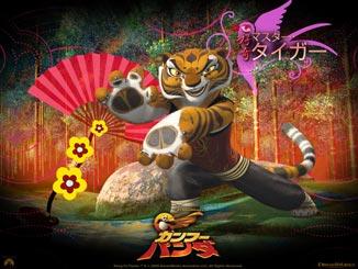 『カンフー・パンダ』マスター・タイガー☆アンジー