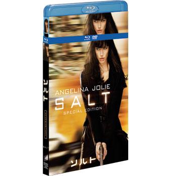 『ソルト』DVD.11月24日◆発売