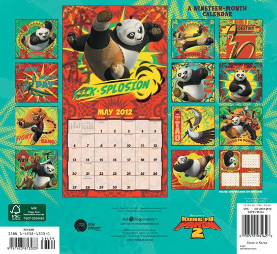 カンフー・パンダ2♪カレンダー♪