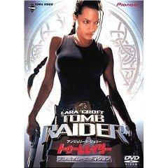 『トゥームレイダー』ララ・クロフト