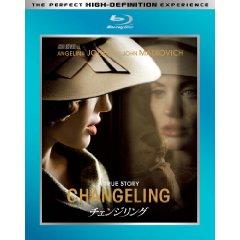 【祝】『チェンジリング』DVD  Blu-ray◆