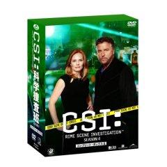 CSI:4科学捜査班 『 牙を持つ人々』