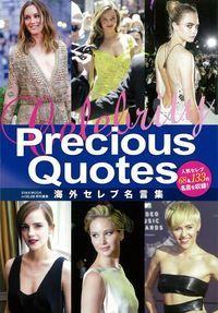 Celebrity Precious Quotes