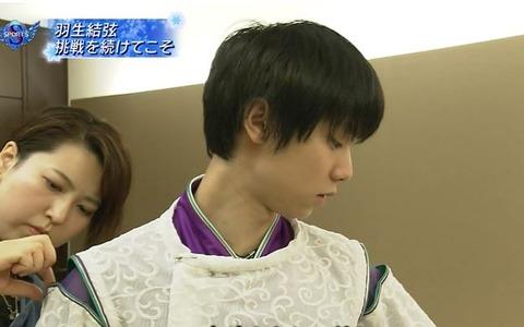 17 11月 NHKサンスポ 1