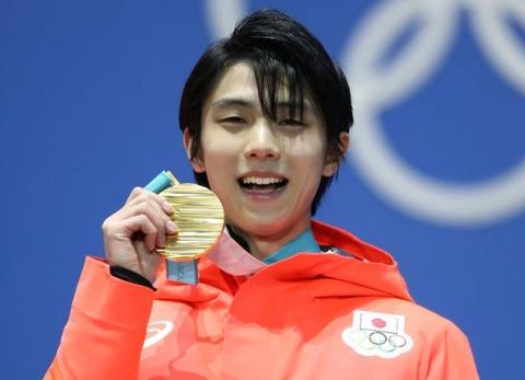 18-2-17  メダルセレモニー 1 (2)