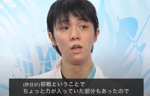 20 全日本 FS 演技後インタビュー 1