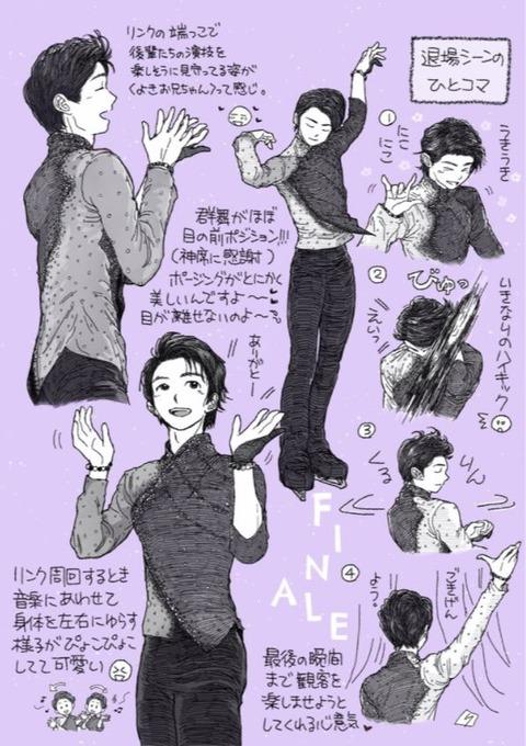 イラスト 橋本りん 3