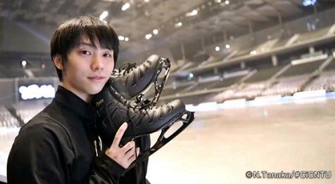 スケート靴 2