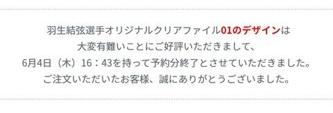 20 西川キャンペーン オンラインショップ
