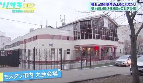 11-27 ソノサキ 14