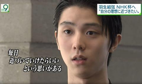 NHK News9  14