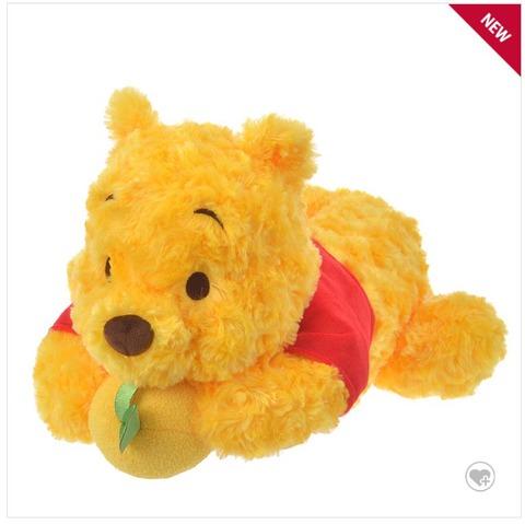 Yuzu Pooh  5
