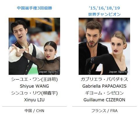 19 NHK  7