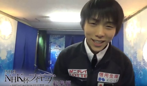 19 NHK杯 総集編 2