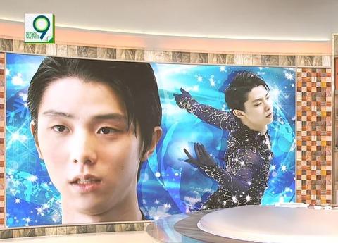 NHK News9  19