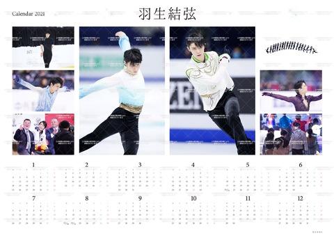 2021 矢口カスタマイズカレンダー 5