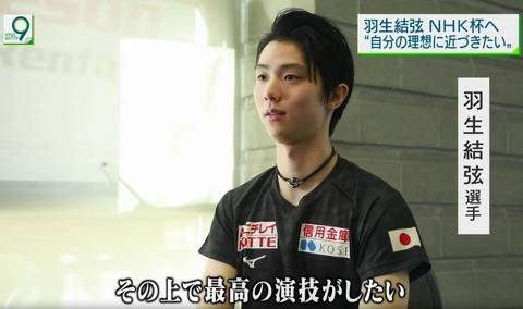 NHK News9  18