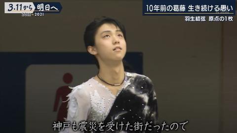 2011 04 09  神戸 1