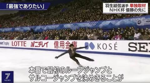 19 NHK  NEWS 7  2