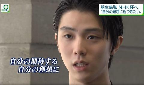 NHK News9  13