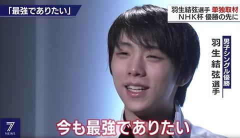19 NHK  NEWS 7  1