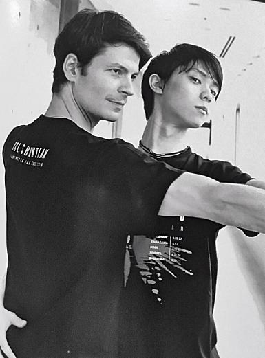 Stefan & Yuzu_Fotor
