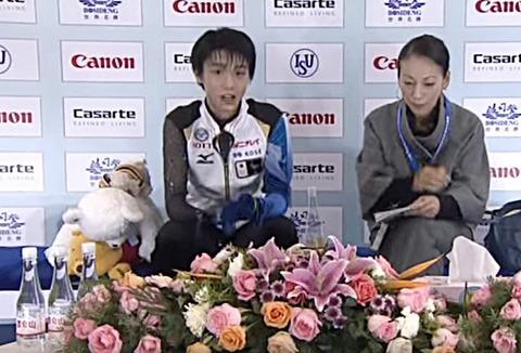 2011 中国杯 FSキスクラ_Fotor