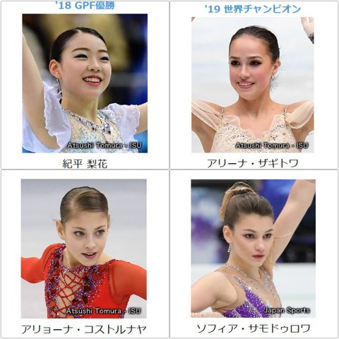 19 NHK  17_Fotor_Collage