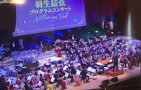 羽生結弦プログラムコンサート 1