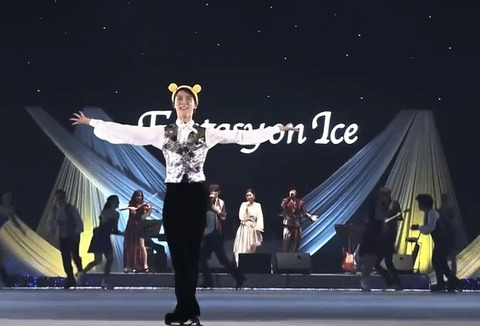18 FaOI 金沢 finale 2_Fotor