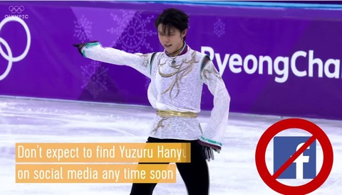 Yuzuru is a mistery 2