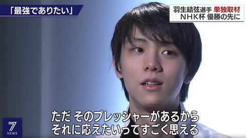 19 NHK  NEWS 7  7