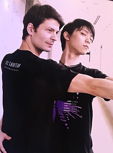 Stefan & Yuzu_Fotor (2)