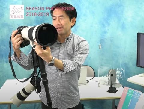 SEASON PHOTOBOOK 2018-19 後編 18