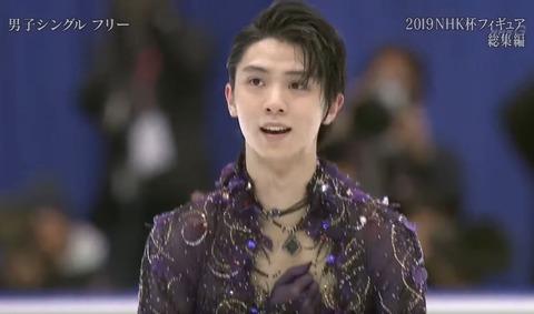 19 NHK杯 総集編 28