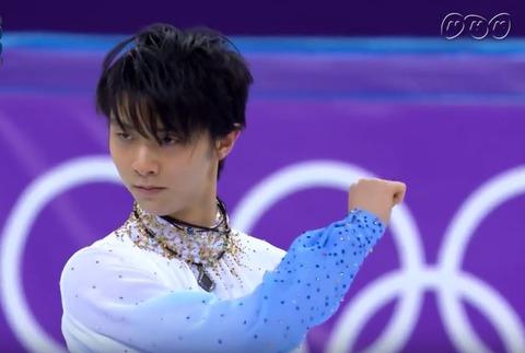 18-2-16 SP NHK  7