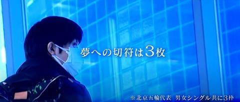 21 全日本 番宣 3