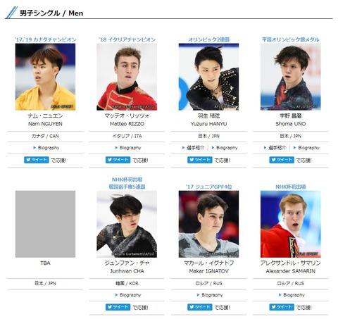 21 NHK杯 1