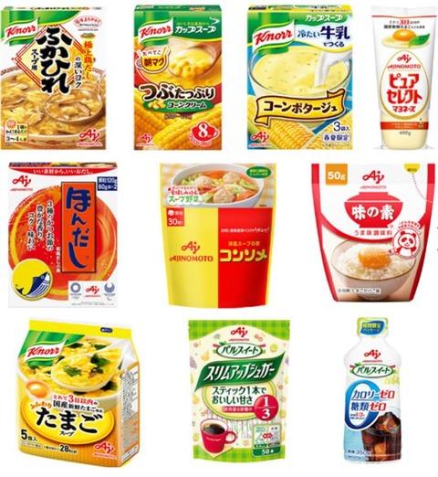AJINOMOTO 勝ち飯10品セット 3