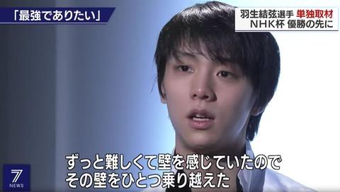 19 NHK  NEWS 7  4
