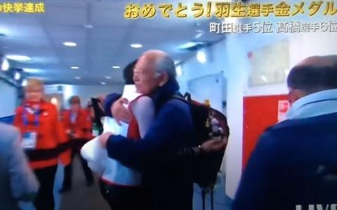 14 ソチ 菊池晃さん