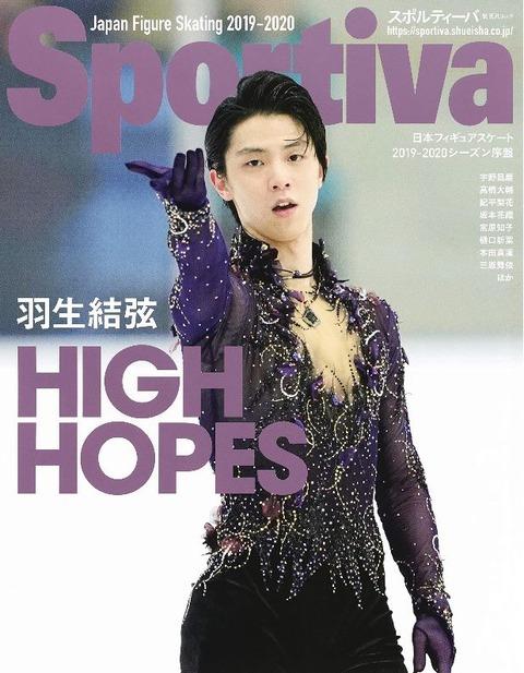19 スケカナ Sportiva  1