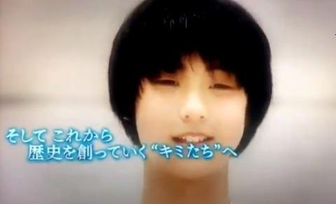 09 全日本ジュニア